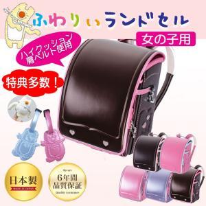 ランドセル ふわりぃ 女の子 型落ち アウトレット 2014年 ピンク かわいい 人気 日本製 ハート クラリーノF A4フラットファイル対応 大容量|kyowa-bag