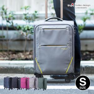 スーツケース キャリーケース ソフトキャリー キャリーバッグ 機内持ち込み 小型 Sサイズ 撥水 耐久 TSAロック 4輪 HIDEO WAKAMATSU 最軽量級 'フライ2'|kyowa-bag