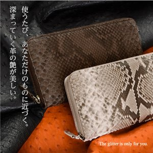 財布 パイソンレザー(ヘビ革)長財布 ラウンドファスナータイプ(小銭入れ付き) kyowa-bag