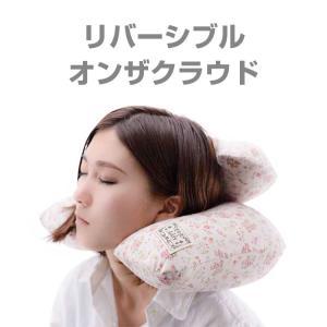 旅行用エアクッション 機内で快適!2段式可動ネッククッション'トラベルクッション オンザクラウド'携帯用枕 エアーピロー エアピロー 空気枕 首まくら|kyowa-bag