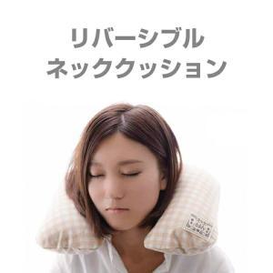 旅行用エアクッション addy ネッククッション 機内で快適トラベルネッククッション(携帯用空気枕) 首まくら|kyowa-bag