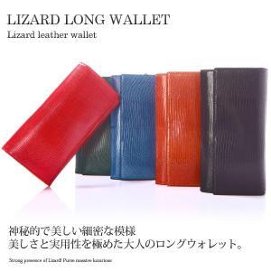 財布 レディース リザード 女性 婦人用 かぶせ 小銭入れ 革 レザー kyowa-bag