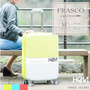 HeM ヘム スーツケースM フラスコ TR017 ジッパー M  キャリーケース  TSAロック PC100%軽量4輪スーツケース Sサイズ キャリーバッグ 旅行かばん|kyowa-bag