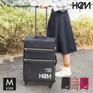 HeM(ヘム) スーツケース キャリーケース M リーベ ジッパー 中型 TSAロック 超軽量4輪スーツケース キャリーバッグ 旅行かばん おすすめ 人気|kyowa-bag