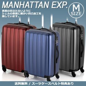 スーツケース 機内持ち込み 中型 MLサイズ 中型〜大型 TSAロック キャリーケース  ファスナーロック 旅行かばん マンハッタン AP7124|kyowa-bag