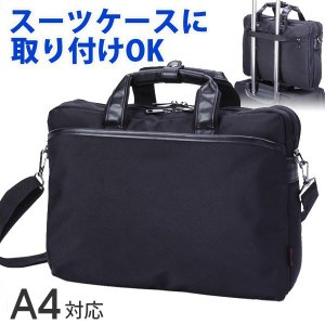 ビジネスバッグ ビジネスバック メンズ ブリーフケース A4サイズ収納 ダブル スーツケース取り付け マンハッタンエクスプレス 鞄 かばん アウトレット|kyowa-bag