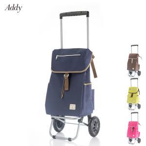 ショッピングカート 折りたたみ 保冷機能&大容量!コンパクトな折りたたみ式 ショッピングカート 傘ホルダー付き|kyowa-bag