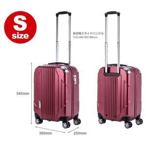スーツケース 機内持ち込み 小型 Sサイズ 軽量 4輪 トランク キャリーケース 旅行かばん TRAVELIST トラベリスト  TSAファスナーロック CAPALIER キャパリエ|kyowa-bag|03