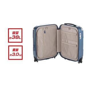 スーツケース 機内持ち込み 小型 Sサイズ 軽量 4輪 トランク キャリーケース 旅行かばん TRAVELIST トラベリスト  TSAファスナーロック CAPALIER キャパリエ|kyowa-bag|05
