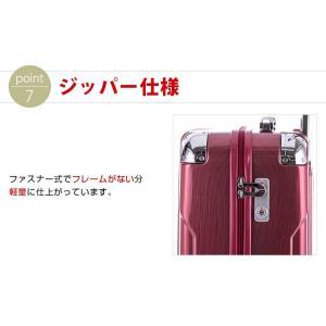 スーツケース 機内持ち込み 小型 Sサイズ 軽量 4輪 トランク キャリーケース 旅行かばん TRAVELIST トラベリスト  TSAファスナーロック CAPALIER キャパリエ|kyowa-bag|06