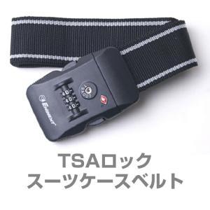 EMINENT エミネント TSAロック付きスーツケースベルト(ブラック/ピンク)|kyowa-bag