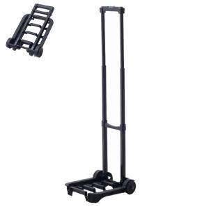 キャリーカート 折りたたみ コンパクトな折りたたみ式 ABS+アルミキャリーカート ブラック 台車 耐荷重30kg|kyowa-bag