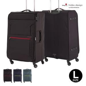 スーツケース 中型 Mサイズ トラスト コーナージッパー 中型 MサイズTRAVELIST  TSAロック搭載ポリカーボネート製 おすすめ 人気|kyowa-bag