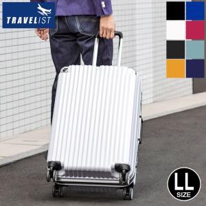 スーツケース  中型 Mイズ TSAロック ジッパー  キャ...