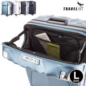 スーツケース キャリーケース 大型 Lサイズ トップオープン ピエドラ TSAロック トラベリスト フレームL TRAVELIST 送料無料