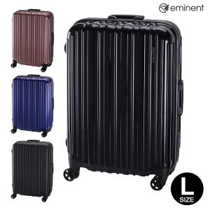 スーツケース TRAVELIST  TSAロック搭載ポリカーボネート製 プレミウム 大型 Lサイズ 【送料無料/1年保証/スーツケースベルト特典】あすつく対応|kyowa-bag