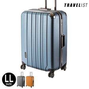 スーツケース TRAVELIST  TSAロック搭載ポリカーボネート製 プレミウム 大型 LLサイズ 【送料無料/1年保証/スーツケースベルト特典】あすつく対応 kyowa-bag