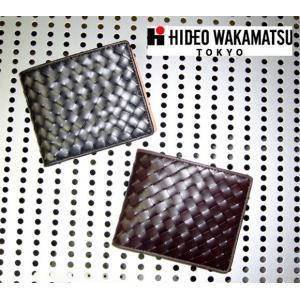 財布 メンズ 二つ折り HIDEO WAKAMATSU コードバンメッシュ編み込み財布'ピュルサ' 小銭入れなし ブラック アウトレット