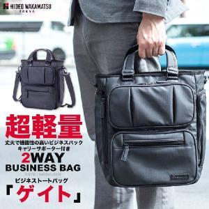 ビジネスバッグ ビジネスバック メンズ ブリーフケース HIDEO WAKAMATSU A4収納 鞄 トート縦 ゲイト