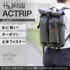 リュックサック バックパック HIDEO WAKAMATSU ヒデオワカマツ ターポリン アクトリップ バッグ