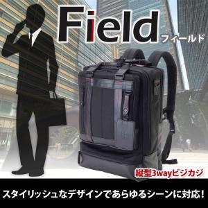 ビジネスバッグ ビジネスバック メンズ ブリーフケース hideo design HIDEO WAKAMATSU フィールド2 縦型3wayビジカジ B4サイズ 鞄 かばん|kyowa-bag