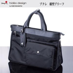 HIDEO WAKAMATSU ビジネスバッグショルダー メンズ ブクレ横型ブリーフ