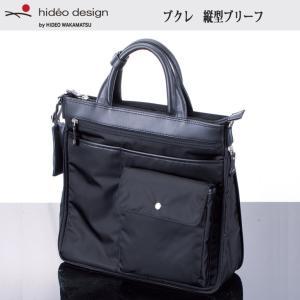 HIDEO WAKAMATSU ビジネスバッグショルダー メンズ ブクレ縦型ブリーフ