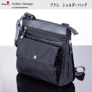 HIDEO WAKAMATSU ビジネスバッグショルダー メンズ ブクレ ショルダーバック