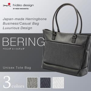 ビジネスバッグ メンズ 紳士バッグ HIDEO WAKAMATSU ヒデオワカマツ ベリング トートバッグ A4対応|kyowa-bag