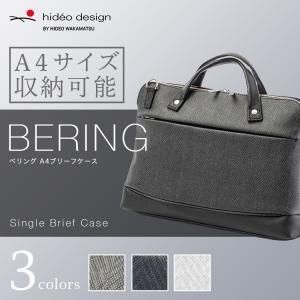 ビジネスバッグ メンズ 紳士バッグ HIDEO WAKAMATSU ヒデオワカマツ ベリング シングル 薄マチ ショルダーバッグ A4対応|kyowa-bag