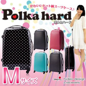 スーツケース キャリーケース 中型 Mサイズ 水玉キャリーケース HIDEO WAKAMATSU ポルカハード ドット柄 |kyowa-bag