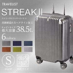 スーツケース 機内持ち込み 小型 Sサイズ TSAカードロッ...