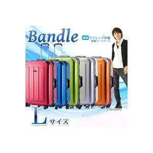 スーツケース 大型 Lサイズ TSAロック トランク キャリーケース 旅行かばん HIDEO WAKAMATSU コーナーパッド付きスーツケース バンドル|kyowa-bag