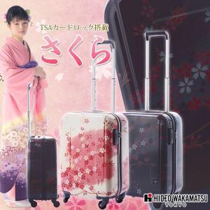 スーツケース 機内持ち込み 小型 SSサイズ TSAカードロック 4輪 かわいい トランク キャリーケース HIDEO WAKAMATSU 伝統花柄プリントスーツケース 新さくら 桜|kyowa-bag
