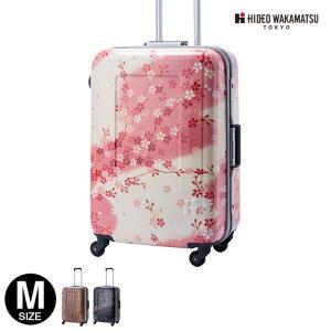 スーツケース プリント さくら 桜 ヒョウ柄 レパード HIDEO WAKAMATSU プリント柄 Mサイズ 3〜5泊用 TSAカードロック4輪 おすすめ|kyowa-bag
