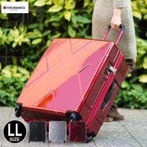 スーツケース 超大型 LLサイズ メガマックス TSA  Wファスナー トランク キャリー 旅行かばん HIDEO WAKAMATSU キャリーケース