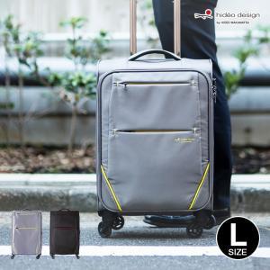 キャリーケース 大型 Lサイズ HIDEO WAKAMATSU 最軽量級 フライ2 エキスパンダブル キャリーバッグ 撥水 耐久 TSAロック 4輪  ソフトキャリー|kyowa-bag