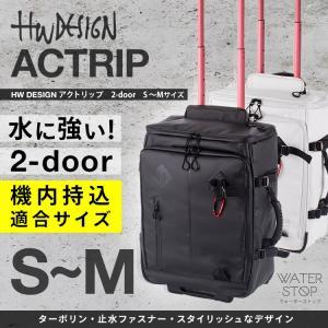 スーツケース 機内持ち込み 適合  Sサイズ  キャリーケース キャリーバッグ 2door HIDEO WAKAMATSU ヒデオワカマツ ターポリン アクトリップ  【送料無料】|kyowa-bag