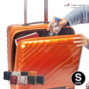 スーツケース ヒデオワカマツ マックスキャビン WAVE 機内持ち込み Sサイズ キャリーケース 42L ウェーブ|kyowa-bag