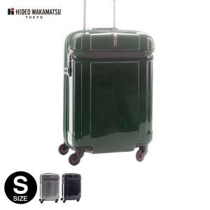 スーツケース 機内持ち込み キャビンサイズ 小型 Sサイズ キャリーケース シェルパー  HIDEO WAKAMATSU 軽量 TSAロック|kyowa-bag