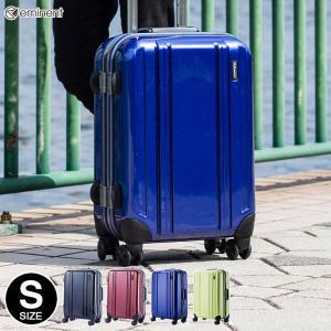 スーツケース 小型 Sサイズ TSAロック トランク キャリーケース 旅行かばん EMINENT TSAロック搭載オリジナルモデル e-LUGGAGE2