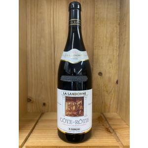 ギガル コートロティ ラ・ランドンヌ 2012|kyoya-wine-net