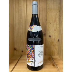 ギガル コートロティ ラ・テュルク 2012|kyoya-wine-net