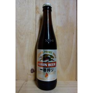 キリン 一番搾り 中瓶     |kyoya-wine-net