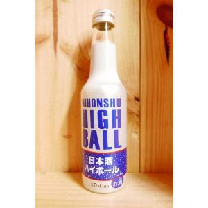 黄桜 日本酒ハイボール 250ml瓶|kyoya-wine-net