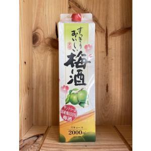 Stすっきりおいしい梅酒2L紙パック kyoya-wine-net