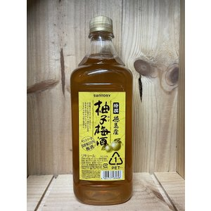 St特撰 徳島産柚子梅酒 1.8L kyoya-wine-net