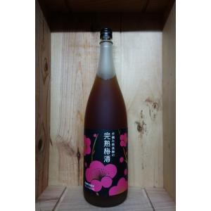 St手摘み南高梅の完熟梅酒1.8L kyoya-wine-net