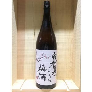 Sp白加賀でつくった梅酒 1.8L kyoya-wine-net