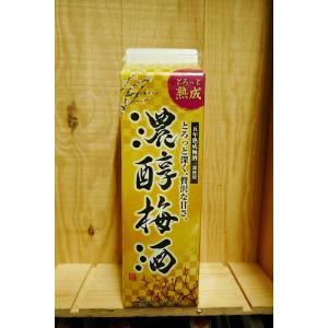 A濃醇梅酒10度N1.8L紙パック kyoya-wine-net